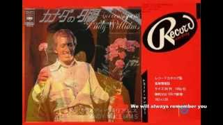 Andy Williams album collection ms  Cry Softly  1974