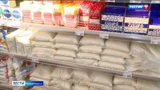 Минсельхоз Хабаровского края обратился в ФАС из-за подорожания ряда продуктов