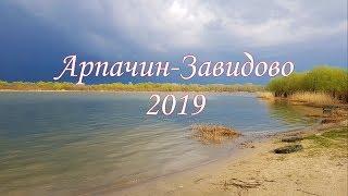 Рыболовная база в рогожкино ростовской области