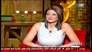 نفسنة   لقاء مع المطرب أحمد الشوكى