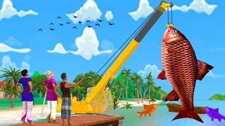बड़ा मछली और क्रेन Giant Fish and Crane Village Kahani हिंदी कहानियां Comedy Video Hindi Kahaniya
