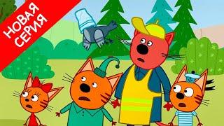 Три Кота | Мусор в парке | Новая серия 137 | Мультфильмы для детей 🚯🍂🍁