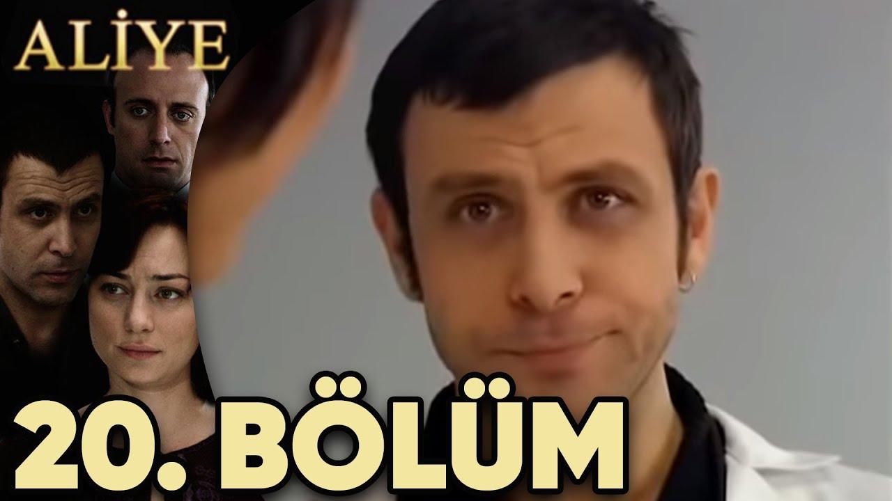 Турецкое кино алия, домашнее эксклюзивное порно