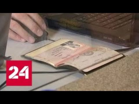 Полные тезки злостных неплательщиков думают о смене фамилии - Россия 24
