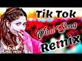 Bole Mera Kangna Dheere Dheere Dj Remix    Tik Tok   New Dj Song    Teri Chunariya Dil Le Gayi Remix
