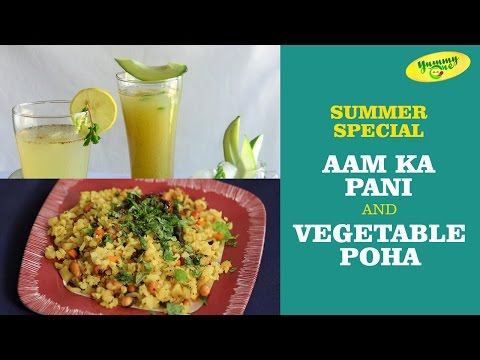 Andhra vegetarian recipe vegetarian recipes indian food recipes aam ka pani and vegetable poha summer special recipe yummyone forumfinder Choice Image