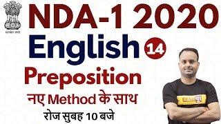NDA-1 2020 || English || by Sanjeev Sir || Class-14 || Preposition