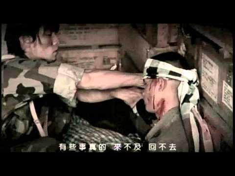 周杰倫 Jay Chou【最後的戰役 The Final Battle】Official MV