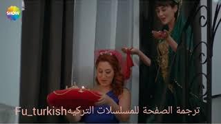 اغنية ليلة الحناء التركية مترجمة كاملة   yüksek Yüksek Tepelere