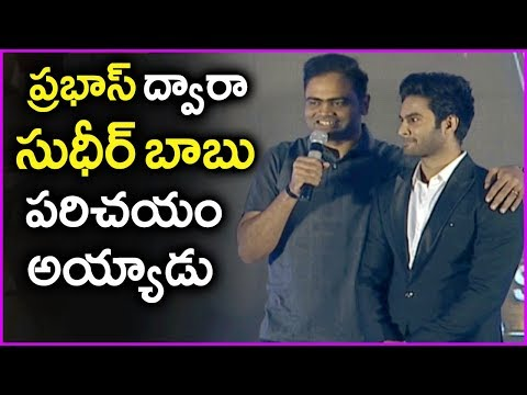 Vamsi Paidipally About Prabhas And Sudheer Babu - Production House Launch