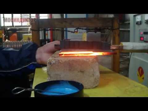 Индукционная пайка твердосплавных пластин - 2