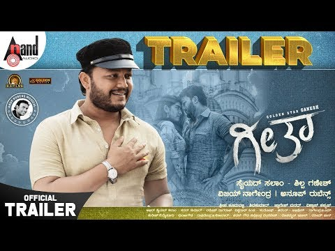 Geetha Movie Trailer