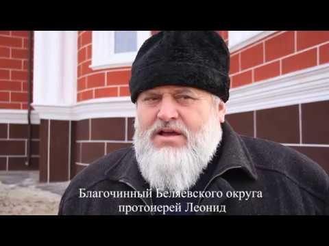Московская область церковь