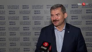 Дмитрий Зайцев: создается дирекция по реализации программ в сфере ЖКХ