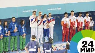 Юношеские игры в Буэнос-Айресе: первый день принес России шесть медалей - МИР 24