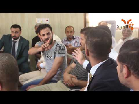 شاهد بالفيديو.. جدل واعتراضات على تعيينات تربية البصرة #المربد