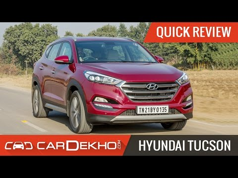 2016 Hyundai Tucson | Quick review