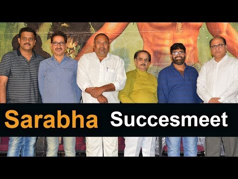 sarabha-movie-team-success-meet