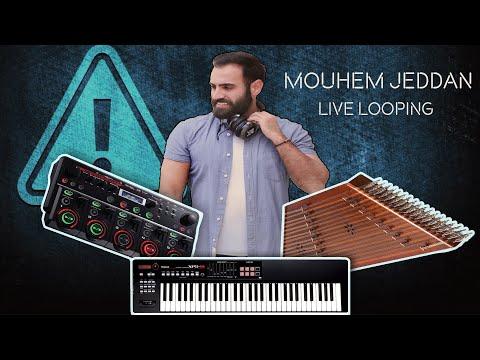 حسين الجسمي - مهم جداً     Hussain Al Jassmi - Mohem Jeddan Live Looping (Rc 505) By Marcel Ghrayeb