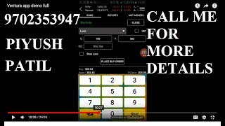 Ventura mobile app demo full (9702353947) call me for ac open