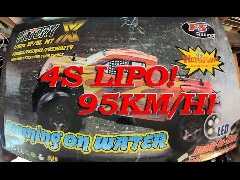 Unboxing CHEAP 95KM/H FS Racing FS-53692 1:10 4WD Brushless Water RC Monster Truck 2019
