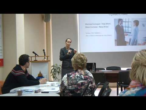 Бизнес за рубежом. Деловой этикет в Германии: приветствие и обращение.