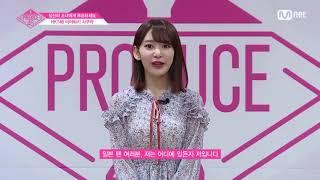 繁體中字PRODUCE48-個人介紹PR|HKT48|宮脇咲良