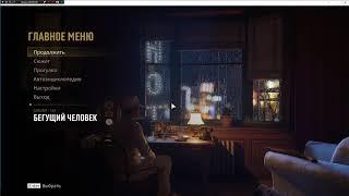 Audio replace tutorial for Mafia DE
