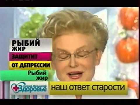 Прививка от гепатита а детям казахстан