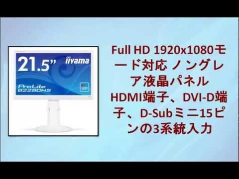 Iiyama 飯山電機 TSA4632HT