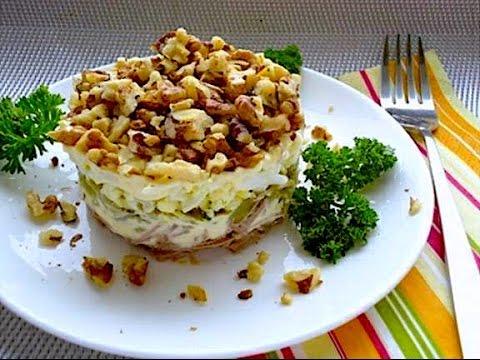 Салат ✽ ШЕРЛОК ✽  Самый вкусный салат для праздников.Видео-рецепт. Рецепты салатов.