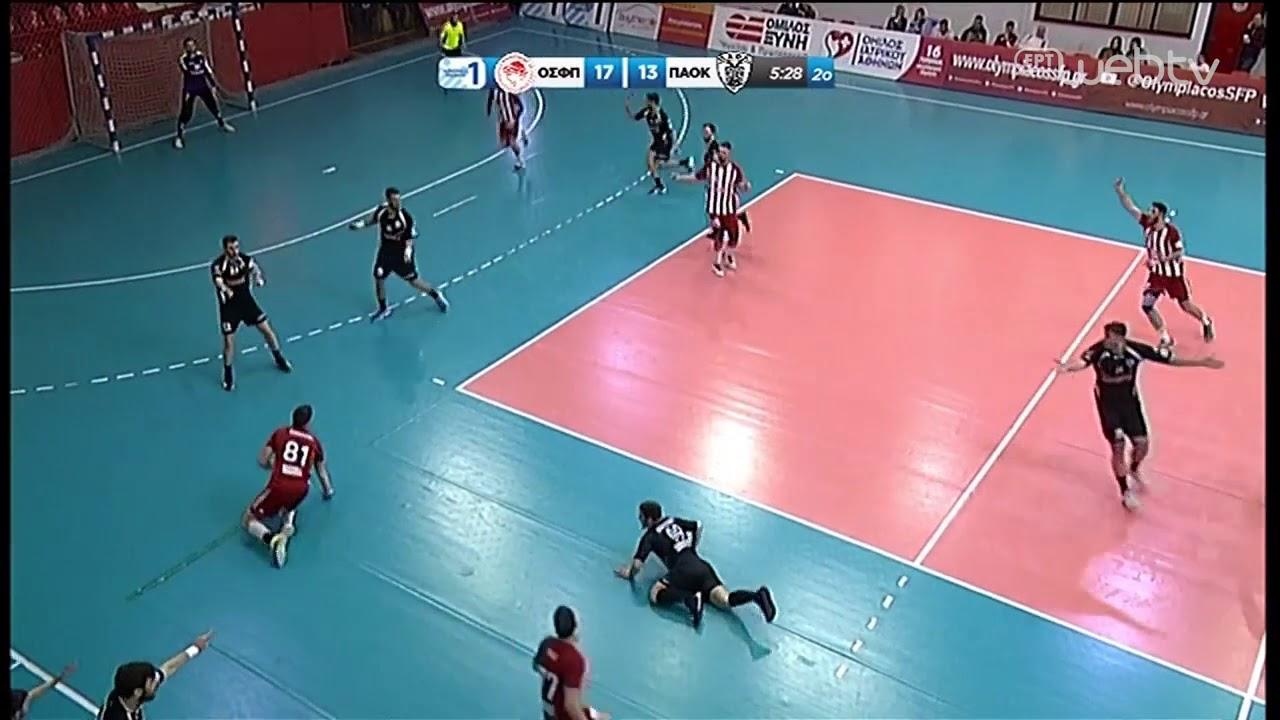 Handball Premier: ΟΛΥΜΠΙΑΚΟΣ – ΠΑΟΚ | HIGHLIGHTS | 01/03/2020 | ΕΡΤ