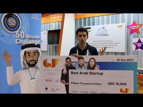 Mind Rockets won the Best Arab Startup for Supernova Pitch Competition 2017