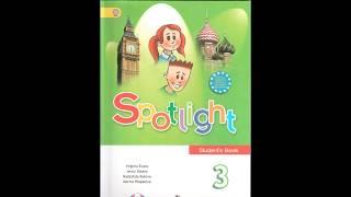 Spotlight 3 Student