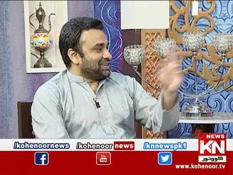 Good Morning 09 July 2020 | Kohenoor News Pakistan
