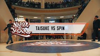 Taisuke vs Spin | 1vs1 1/8Final | BOTY 2016 [BOTYTV]