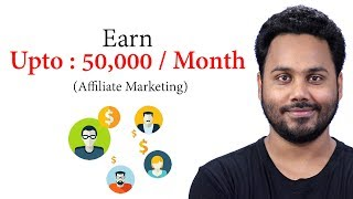 How To Create Amazon Affiliate Account - Earn Up to $1000/Month