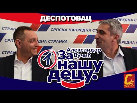 Вулин: Видели смо на примеру пандемије зашто је важно да Србија има чврсто вођство и вођу кога сви воле и поштују Председник Покрета социјалиста Александар Вулин поручио је данас да се управо на примеру пандемије вируса Ковид- 19 видело зашто…