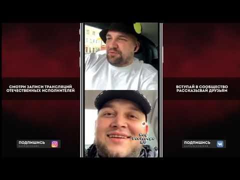 Баста и Kyivstoner о Дикий Шенго, Ноггано Nintendo, Анонс нового трека