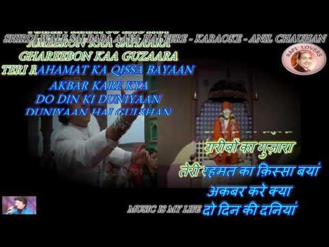 BAIXAR DVD PONTUAO KARAOKE COM DVD PARA GOSPEL
