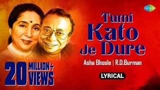 Tumi Kato Je Dure with Lyric | তুমি কত যে দূরে  | Asha Bhosle | R.D.Burman