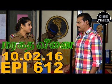 Shakthi TV Sri Lanka Lunch time news 10-02-2016 | NETRIKGUN TV