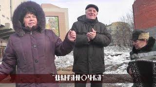 Степанида Чернышева и Геннадий Антонов - Цыганочка