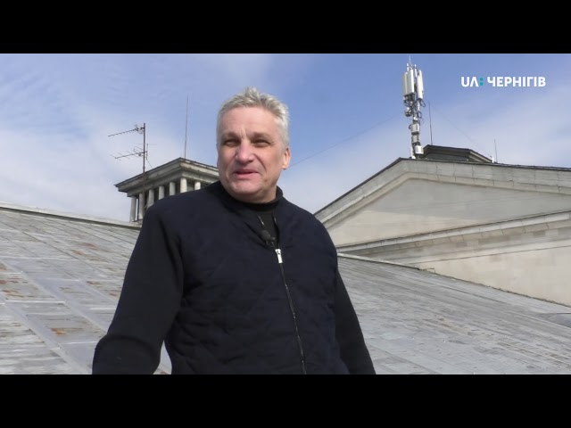 На даху Чернігівського драмтеатру | UA:Чернігів