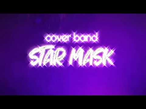 Cover band StarMask, відео 4