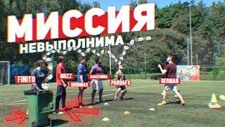 МИССИЯ НЕВЫПОЛНИМА для ФИФЕРОВ?! #EPICBINCHALLENGE