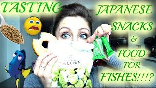 Опитвам Храна За Рибки и Японски Сладки/Ася Енева/Tasting Japanese Snacks/Asya Eneva