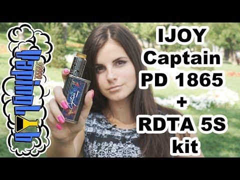 iJOY Captain PD 1865 и RDTA 5S
