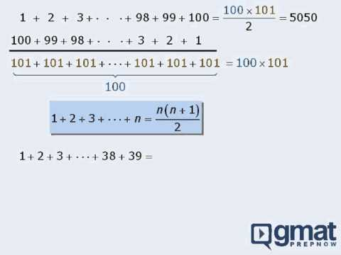 Sums of Sequences (a.k.a. Series) on the GMAT