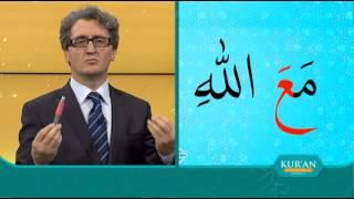 Kur'an Öğreniyorum 2. Sezon 18.Bölüm | Lam Harfi